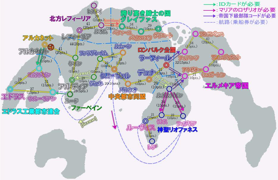 map トップページ>ガイドマップ  ガイドマップ